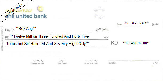 Printed Cheque of Ahli United Bank in Kuwait