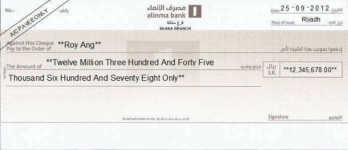 Printed Cheque of Alinma Bank Saudi Arabia