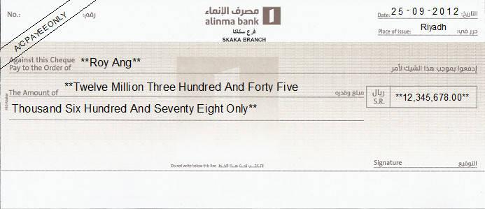 Printed Cheque of Alinma Bank Saudi Arabia