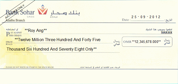 Printed Cheque of Bank Sohar in Oman