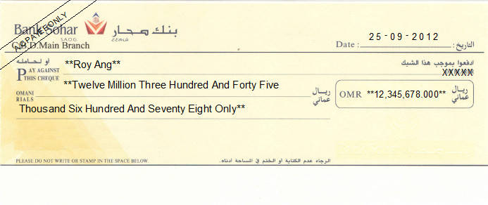 Printed Cheque of Bank Sohar (Personal) in Oman