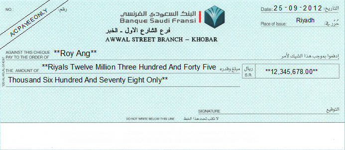 Printed Cheque of Banque Saudi Fransi in Saudi Arabia