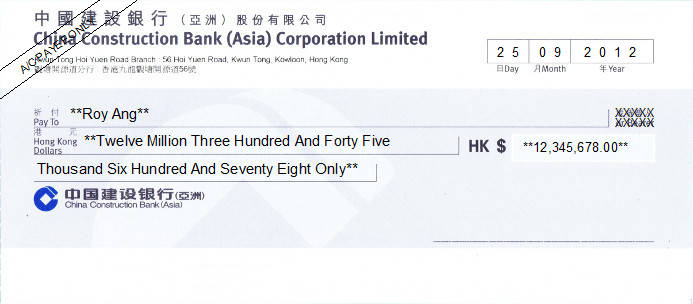 Printed Cheque of China Construction Bank (Asia) in Hong Kong (中國建設銀行)