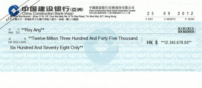 Printed Cheque of China Construction Bank in Hong Kong (中國建設銀行)