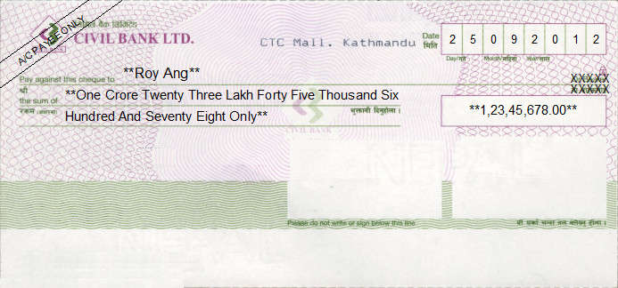 Printed Cheque of Civil Bank in Nepal