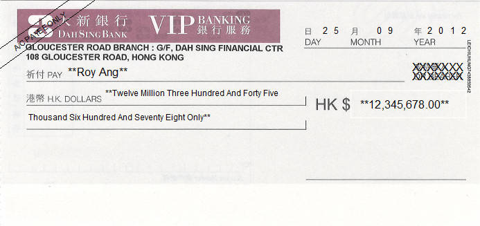 Printed Cheque of Dah Sing Bank VIP Banking in Hong Kong (香港大新銀行)