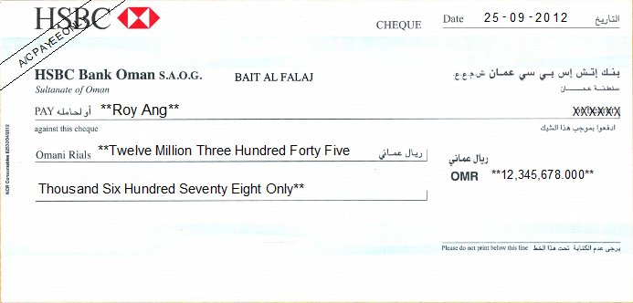 Printed Cheque of HSBC Bank Oman