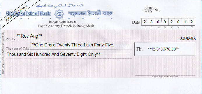 Printed Cheque of Shahjalal Islami Bank in Bangladesh