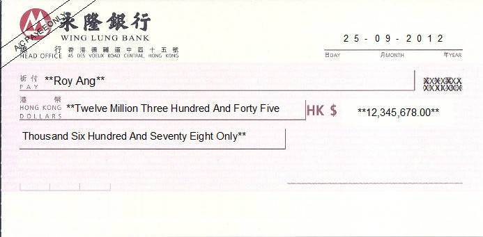 Printed Cheque of Wing Lung Bank - Personal in Hong Kong (永隆銀行)